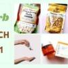 【iHerb】Pura D'or高濃度ビタミンC美容液,Andalou Naturalsグリコールマスク,