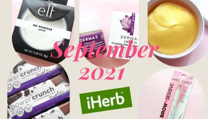 iHerb購入品紹介_September 2021